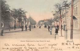 CPA Roumanie, GALATI, Strada Domneasca In Fata Curtei De Apel - Romania