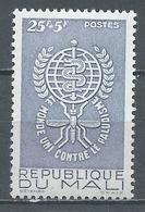 Mali YT N°35 Le Monde Uni Contre Le Paludisme Neuf ** - Mali (1959-...)