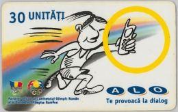 PREPAID PHONE CARD EMIRATI ROMANIA (U.7.3 - Romania