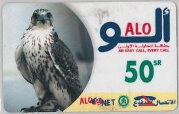 PREPAID PHONE CARD ARABIA SAUDITA (U.8.4 - Saudi Arabia