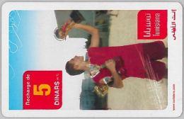 PREPAID PHONE CARD TUNISIA (U.13.4 - Tunisia
