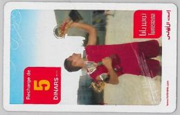 PREPAID PHONE CARD TUNISIA (U.13.5 - Tunisie