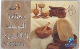 PREPAID PHONE CARD TUNISIA (U.15.5 - Tunisia
