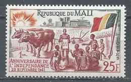 Mali YT N°15 Indépendance Neuf ** - Mali (1959-...)