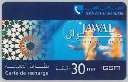 PREPAID PHONE CARD MAROCCO (U.16.1 - Morocco