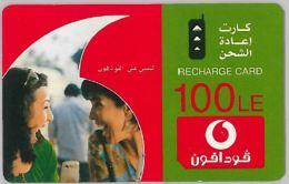 PREPAID PHONE CARD EGITTO - VODAFONE (U.18.3 - Egypt