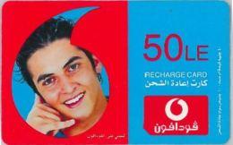 PREPAID PHONE CARD EGITTO - VODAFONE (U.18.4 - Egypt