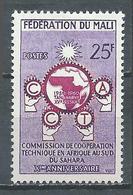 Mali YT N°9 Coopération Technique En Afrique Neuf ** - Mali (1959-...)