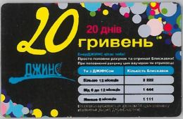 PREPAID PHONE CARD UCRAINA (U.21.5 - Ukraine