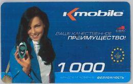 PREPAID PHONE CARD KAZAKISTAN (U.21.8 - Kazakhstan