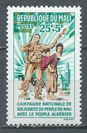Mali YT N°43 Solidarité Avec Le Peuple Africain Neuf ** - Mali (1959-...)