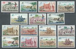 Mali YT N°16/30 Artisanat, élevage Et Agriculture Neuf ** - Mali (1959-...)