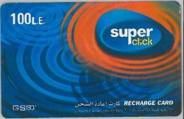 PREPAID PHONE CARD EGITTO (U.38.8 - Egypt