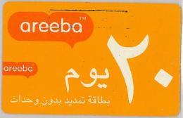PREPAID PHONE CARD SIRIA AREEBA (U.39.3 - Syria
