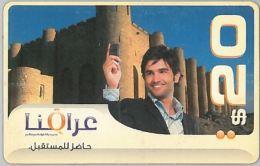 PREPAID PHONE CARD IRAQ (U.44.2 - Iraq
