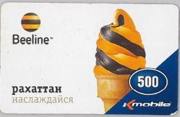 PREPAID PHONE CARD RUSSIA (U.44.3 - Russland