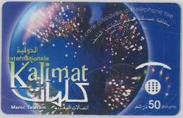 PREPAID PHONE CARD MAROCCO (U.51.5 - Morocco