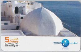 PREPAID PHONE CARD TUNISIA (U.54.7 - Tunisia