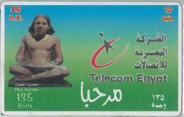 PREPAID PHONE CARD EGITTO (U.58.2 - Egypt