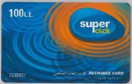 PREPAID PHONE CARD EGITTO (U.58.4 - Egypt