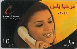 PREPAID PHONE CARD EGITTO (U.58.5 - Egypt