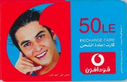 PREPAID PHONE CARD EGITTO VODAFONE (U.58.6 - Egypt