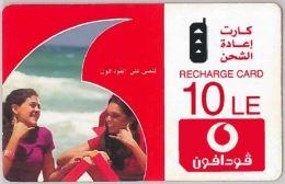PREPAID PHONE CARD EGITTO VODAFONE (U.58.8 - Egypt