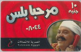 PREPAID PHONE CARD EGITTO (U.62.2 - Egypt