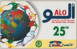 PREPAID PHONE CARD ARABIA SAUDITA (U.63.3 - Saudi Arabia