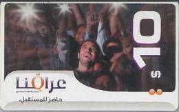 PREPAID PHONE CARD IRAQ (U.64.1 - Irak