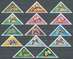 Mali Timbres-taxe YT N°7/20 Papillons Neuf ** - Mali (1959-...)
