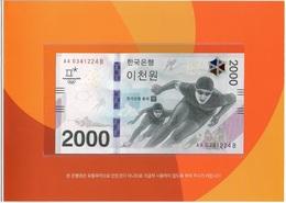 Korea South - 2000 Won 2018 UNC Winter Olympic Comm. In Folder Ukr-OP - Korea, South
