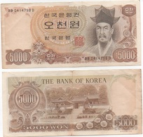 Korea South - 5000 Won 1977 VF- Ukr-OP - Korea, South