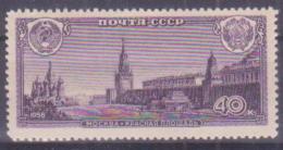 66-888 / USSR - 1958  CAPITALS Of The  UNION REPUBLICS - MOSKOW  Mi 2146 ** - 1923-1991 USSR