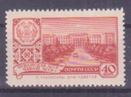 66-940 A / USSR - 1960   UNIONS CAPITALS    Mi 2351 ** - 1923-1991 UdSSR