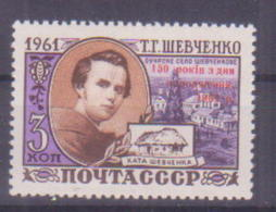 66-984 / USSR - 1964   T CHEVCHENKO  With OVERPRINT  Mi 2875 ** - Ungebraucht