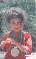 OMAN(chip) - Innocent Children(Dakhliya), Chip GEM3.3, 11/03, Used - Oman