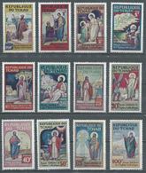 Tchad YT N°166/177 Année Jubilaire De L'année Catholique Neuf ** - Tchad (1960-...)