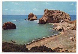 CYPRUS/CHYPRE - THE BIRTHPLACE OF APHRODITE,PAPHOS (PUBL. J.ARTHUR DIXON) / THEMATIC STAMPS-COPPER PYRITES MINE - Cipro