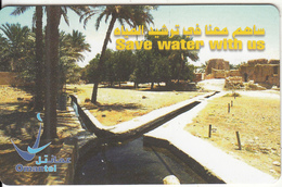 OMAN(chip) - Save Water With Us, Falaj Bani Rabia, Chip CHT08, Used - Oman