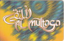 OMAN(chip) - Al Multaqa(7/7), First Chip Issue, Chip GEM3.3, 06/01, Used - Oman