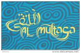 OMAN(chip) - Al Multaqa(6/7), First Chip Issue, Chip GEM3.3, 06/01, Used - Oman