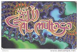 OMAN(chip) - Al Multaqa(3/7), First Chip Issue, Chip GEM3.3, 06/01, Used - Oman