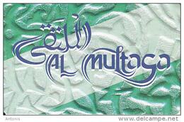 OMAN(chip) - Al Multaqa(2/7), First Chip Issue, Chip GEM3.3, 06/01, Used - Oman
