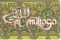 OMAN(chip) - Al Multaqa(1/7), First Chip Issue, Chip GEM3.1, 06/01, Used - Oman