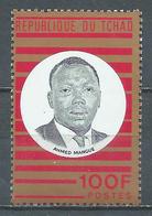 Tchad YT N°226 Ahmed Mangue Neuf ** - Tsjaad (1960-...)