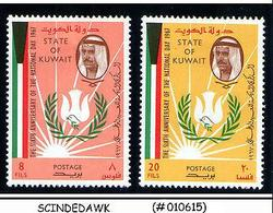 KUWAIT - 1967 6th ANNIVERSARY OF THE NATIONAL DAY - 2V - MINT HINGED - Kuwait