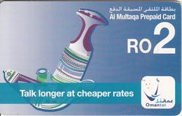OMAN(chip) - Khanjar, Chip GEM3.3, Used - Oman