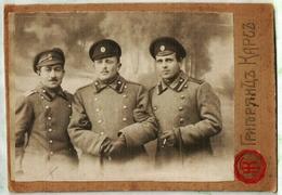 Militaria  1ere Guerre Mondiale Russie - Uniforms