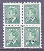 CANADA  OFFICIAL  O 12 X 4   * - Overprinted